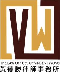 The Law Offices of Vincent Wong Notify Investors of a Class Action Lawsuit Involving Ehang Holdings Limited